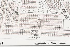ارض تجارية للبيع, Property, Commercial Land for Sale