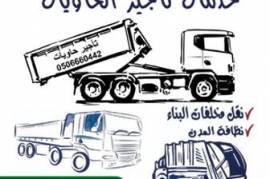حاويات دمار في جدة للايجار, النقل والخدمات , تأجير السيارات