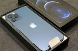 للبيع ايفون 12 اقصاد, ايفون , iPhone ايفون , 1,500,00 ريال