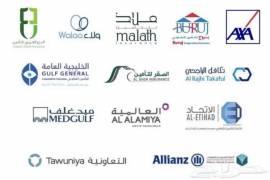 تقديم مطالبات لشركات التامين