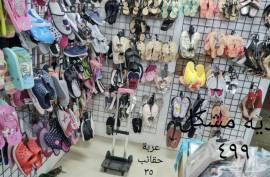 البيع جملة, أحذية وألبسة, الملابس والخوذات والأحذية